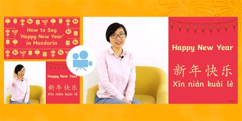 how to say new year in china how to say happy new year in mandarin
