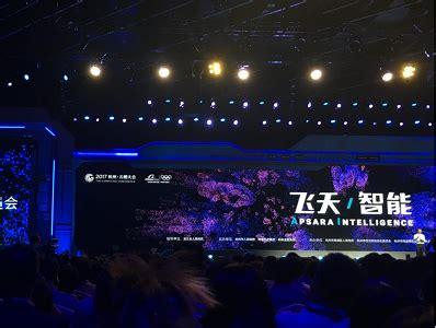 alibaba damo 阿里斥资150亿美元投资技术研发