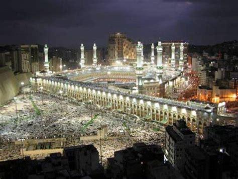Buku The Highest Call To End The Journey 126 best images about the kaaba al kaʿbah al mušarrafah