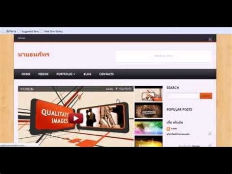 blogger youtube template 01 การเปล ยน template ของ blogger youtube