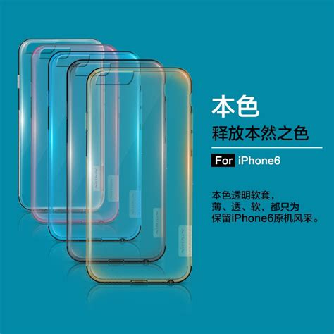 Oneplusx Nilkin Nature Tpu Original 100 nillkin nature tpu for apple iphone 6s iphone6 4 7