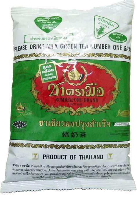 Teh Hijau Yang Murah teh hijau thailand halal dan murah di malaysia teh hijau