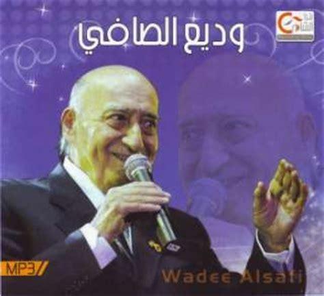 arabi song mp arabic mp3 on popscreen