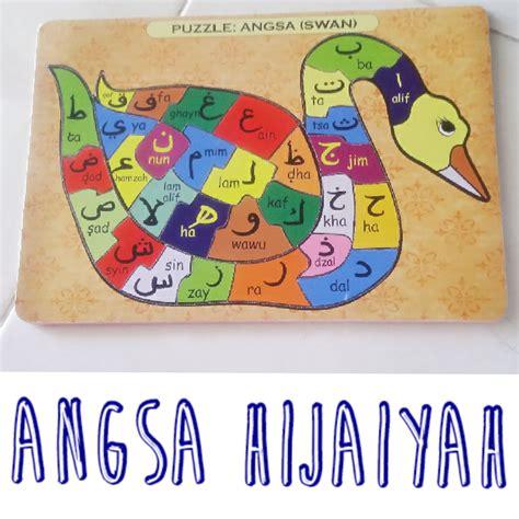 Puzzle Aneka Hewan Yang Edukatif Dan Aman Untuk Anak Anak o store puzzle kayu huruf hijaiyah karakter hewan