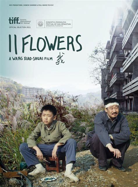 film cina flower kiff ends 11 flowers wins award china org cn