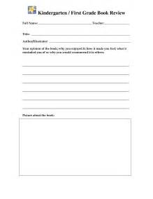 First Grade Book Report Templates 17 best images of book report worksheet 2nd grade 2nd