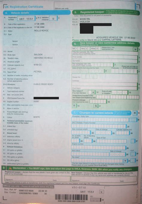 what is a book section registration document v5c logbook in uk