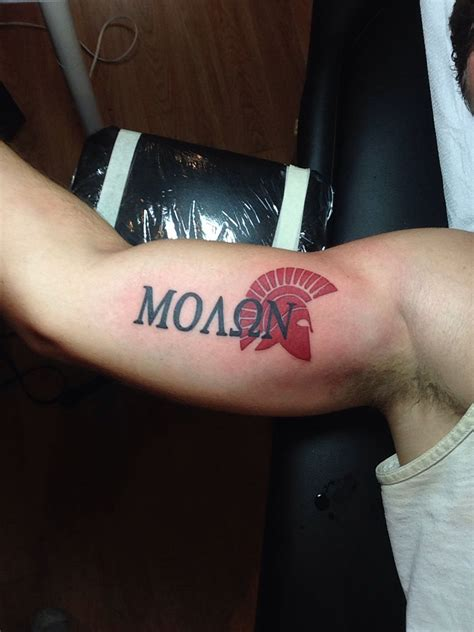 molon labe tattoo ideas molon labe i got done in tarpon springs molon on