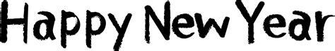 happy new year s brandon 187 happy new year 文字イラスト ロゴ素材 可愛い無料イラスト素材集