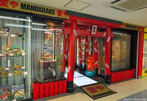 mandarake japanese anime store