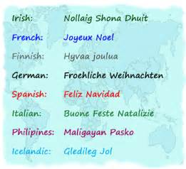 tory411 merry in different languages
