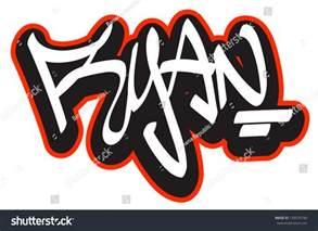ryan graffiti font style name hiphop stock vector