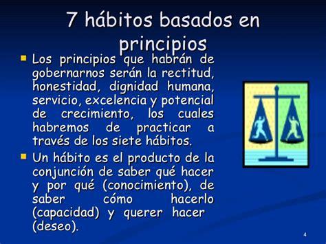 los 7 habitos de los 7 habitos de la gente altamente efectiva