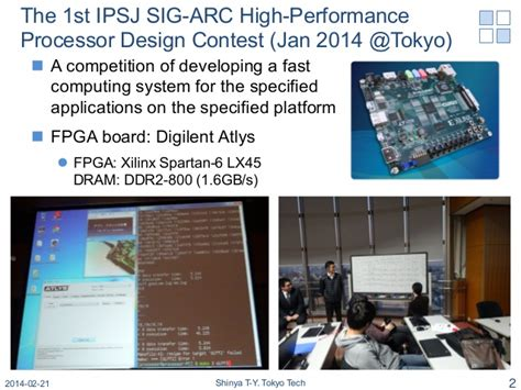 design contest japan a high performance heterogeneous fpga based accelerator