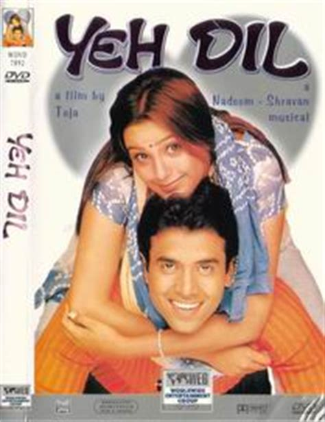 film india yeh dil bollywood yeh dil