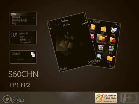 black themes s60v3 theme s60chn by leo mein symbian