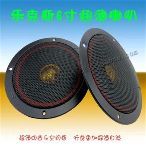 Speaker Elsound 6 Inch stereo speakers car stereo speakers 6 inch car subwoofer