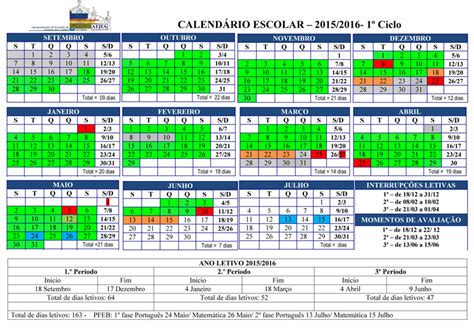 Calendario Escolar Unam 2015 16 Ciclo Escolar 2016 2017 Unam Apexwallpapers
