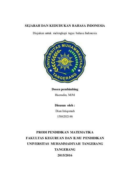 contoh daftar pustaka karya ilmiah bahasa indonesia cover makalah bahasa