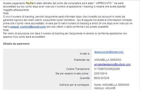 paypal italia sede truffa nigeriana o costa d avorio su ebay e subito it con