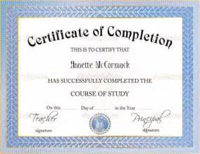 certificate of completion template free certificate of completion free template certificate234
