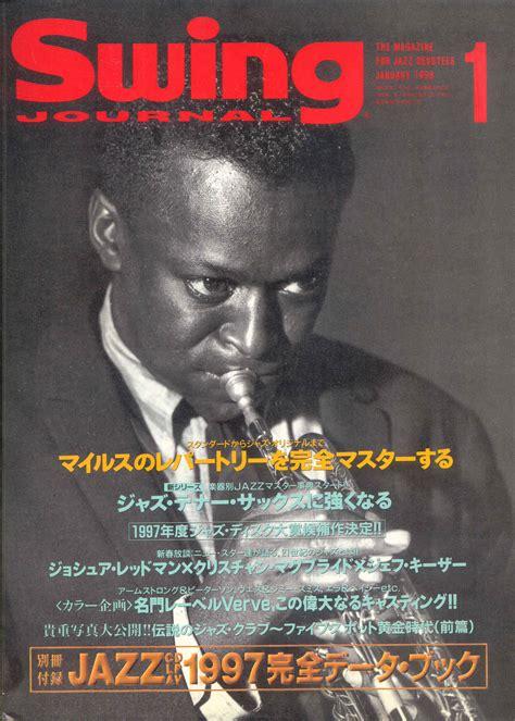 swinging magazine swing journal ronkanefiles s blog