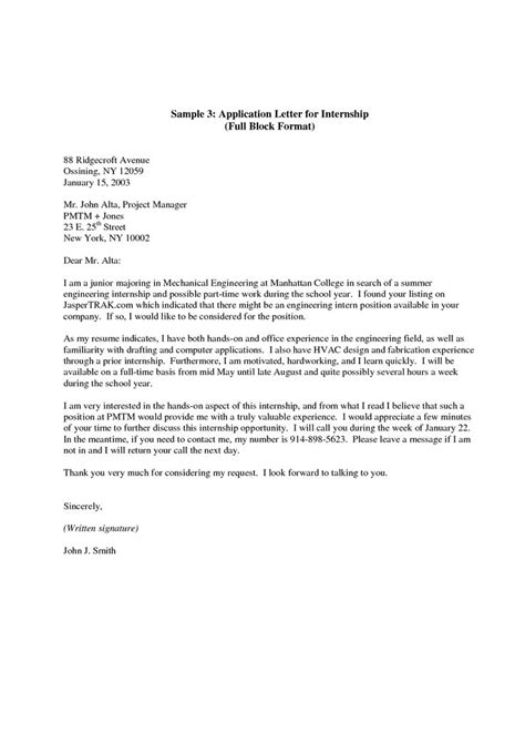 college student internship cover letter 10 best images about application letters on