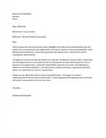 what is the purpose of a cover letter purpose of cover letter for resume sles of resumes