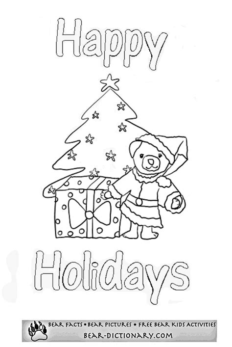 free coloring pages happy holidays free coloring pages of holidays