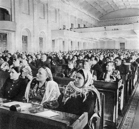 soviet supremo planes quinquenales