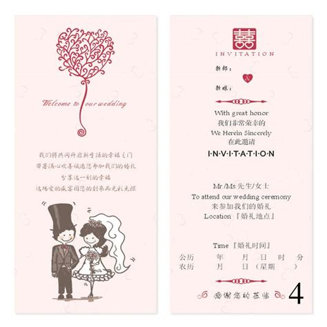 How To Determine Wording Of Wedding Invitations by Wedding Invitation Wording Wedding