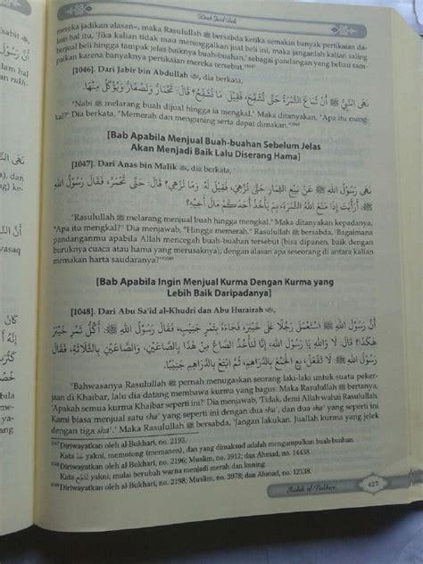 Buku Saku Jujur Awal Kebahagian Dusta Awal Kebinasaan buku mukhtashar shahih al bukhari