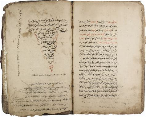 testo arabo testo arabo asta manoscritti libri autografi ste