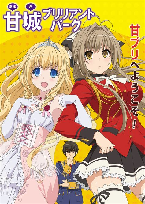 amagi brilliant park descarga amagi brilliant park
