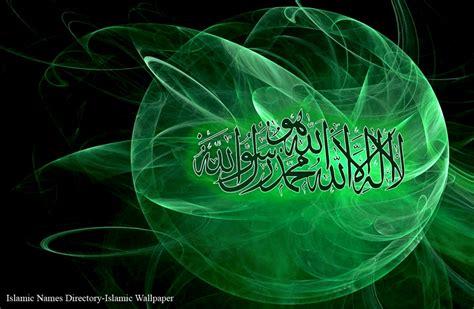 3d quran wallpaper islam inside world islamic pictures 3d la ilaha illallah