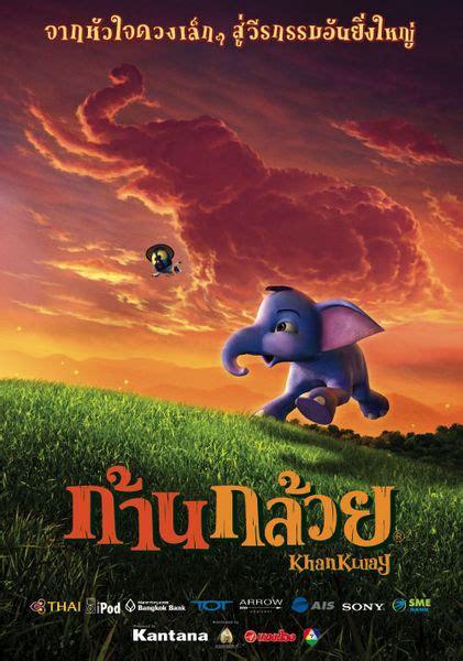 film blue elephant nille bor i thailand tecknade favoriter khan kluay