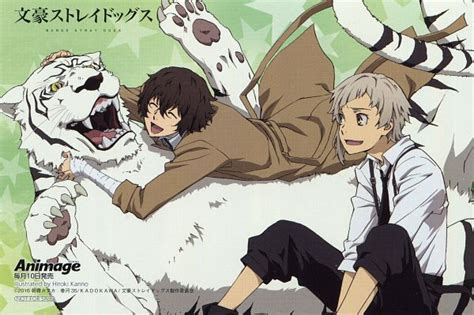 bungou stray dogs wiki bungou stray dogs images dazai and atsushi wallpaper and background photos 39917490