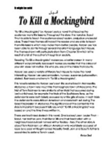 the theme of to kill a mockingbird essay to kill a mockingbird by harper lee is a novel that