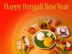 bangla new year greetings message