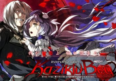anime name dies irae ตอน ท 1 電撃 tvアニメ dies irae ディエス イレ は2017年放送予定 原画展が2016年1月に開催