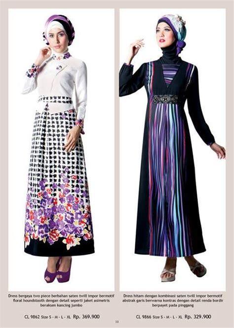 Blouse Wanita Hitam Import Batwing Style 1523 busana muslim koleksi terbaru