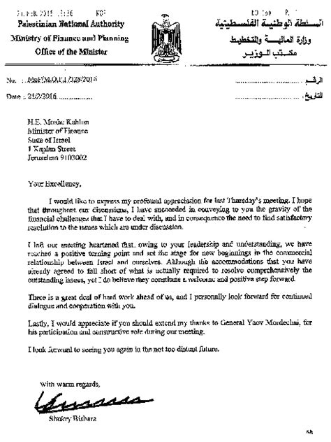 Ministry Of Finance Letter To Iba Ynetnews News Israel To Transfer Nis 500 Million In Withheld Taxes To Palestinians