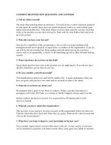 common hr questions and answers