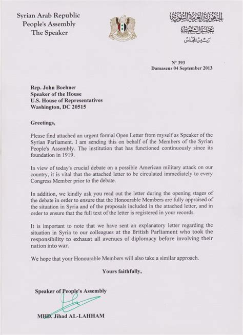 exle of formal letter to the press syrian parliament letter to the us house of
