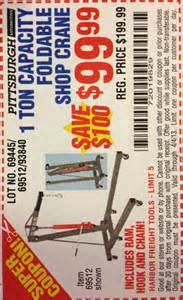 Harbor freight 1 ton engine hoist crane coupon 2013 99 photo photo