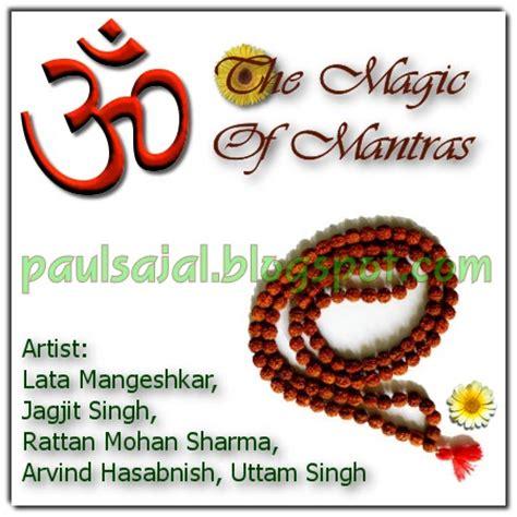 jagjit singh yadaa yadaa hi dharmasyah free download bhajans mantras chants etc the magic of