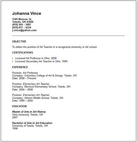 Sample Of Resume For Teachers Job – Teaching Job Resume Sample