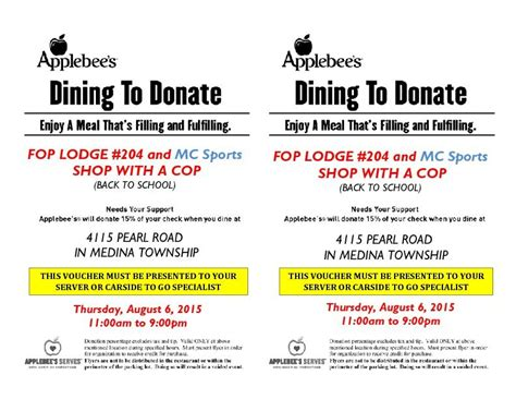 Medina County Police Officers Sponsor Back To School Edition Of Shop With A Cop Cleveland Com Dine And Donate Flyer Template