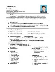 Sle Resume With Masters Degree by Resume Vs Cv Ebook Database