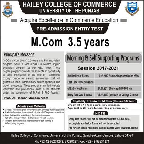 A M Commerce Accelarated Bs Mba by Hailey College Of Commerce Punjab Lahore